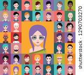 set of people icons  avatars in ... | Shutterstock .eps vector #1290703270