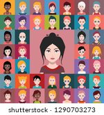 set of people icons  avatars in ... | Shutterstock .eps vector #1290703273