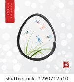 easter greeting card in asian...   Shutterstock .eps vector #1290712510