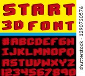 pixel 3d retro red font video... | Shutterstock .eps vector #1290730576