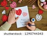 making of handmade valentine... | Shutterstock . vector #1290744343