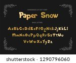 handmade font  alphabet and...   Shutterstock .eps vector #1290796060