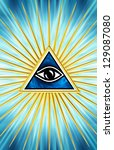 eye of providence   all seeing...   Shutterstock . vector #129087080