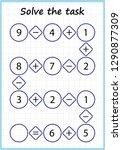 worksheet. mathematical puzzle...   Shutterstock .eps vector #1290877309