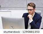 close up portrait of... | Shutterstock . vector #1290881353