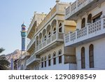 Oman  Muscat Mosque And Town...