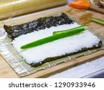 process of making sushi and... | Shutterstock . vector #1290933946