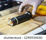 process of making japanese... | Shutterstock . vector #1290934030