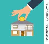 house shaped piggy bank. vector ... | Shutterstock . vector #1290936946
