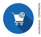shopping cart icon  commerce... | Shutterstock .eps vector #1290948196
