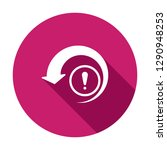 reload icon  arrows icon with... | Shutterstock .eps vector #1290948253