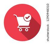 shopping cart icon  commerce... | Shutterstock .eps vector #1290948310