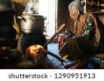 december 1 2018  yogyakarta ... | Shutterstock . vector #1290951913