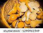 restaurant food from minas... | Shutterstock . vector #1290961549