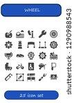 wheel icon set. 25 filled... | Shutterstock .eps vector #1290988543