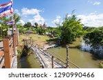 su tong pae bamboo bridge with...   Shutterstock . vector #1290990466