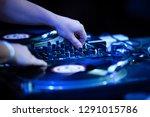 party dj boy plays music on... | Shutterstock . vector #1291015786