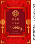 chinese oriental wedding... | Shutterstock .eps vector #1291032706