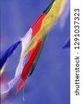 colorfull tibetan prayer flags...   Shutterstock . vector #1291037323