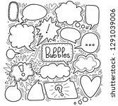 set of peech bubbles for your... | Shutterstock .eps vector #1291039006