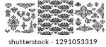 set of oriental vector damask...   Shutterstock .eps vector #1291053319