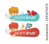 valentine's sale with cupid  | Shutterstock .eps vector #1291074373