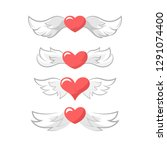 valentine's day heart wings  | Shutterstock .eps vector #1291074400