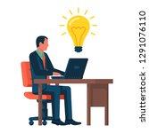 businessman working behind a... | Shutterstock .eps vector #1291076110