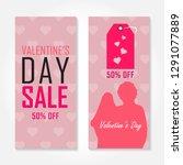 valentines day sale banner. 14... | Shutterstock .eps vector #1291077889