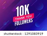 10000 Followers Vector....
