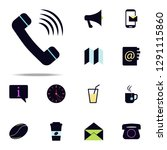 phone call sign icon. web icons ...