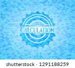 calculation sky blue emblem... | Shutterstock .eps vector #1291188259