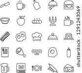 thin line icon set   cafe... | Shutterstock .eps vector #1291243069