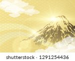 mount fuji with sunrise on... | Shutterstock .eps vector #1291254436