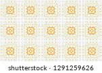 colorful seamless pattern for... | Shutterstock . vector #1291259626