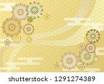 gorgeous japanese background.... | Shutterstock .eps vector #1291274389