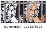 stock illustration. male in...   Shutterstock .eps vector #1291275823