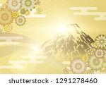 mount fuji with sunrise on... | Shutterstock .eps vector #1291278460