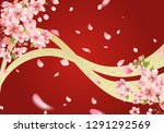 cherry blossom on a red... | Shutterstock .eps vector #1291292569