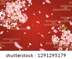 cherry blossom on a red... | Shutterstock .eps vector #1291295179