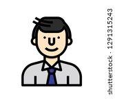 man student concept line icon....