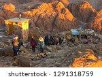 sinai mountains  egypt  january ... | Shutterstock . vector #1291318759