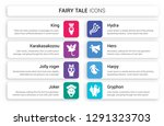 set of 8 white fairy tale icons ... | Shutterstock .eps vector #1291323703