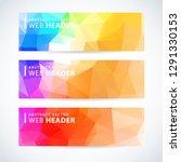 vector design template set of... | Shutterstock .eps vector #1291330153