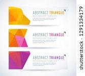 vector design template set of... | Shutterstock .eps vector #1291334179