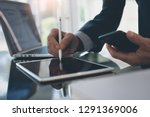 electronic signature  business... | Shutterstock . vector #1291369006