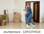 couple dancing near moving... | Shutterstock . vector #1291374523