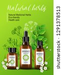 natural herbal organic cosmetic.... | Shutterstock .eps vector #1291378513