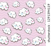 cute clouds on a pink... | Shutterstock .eps vector #1291394119