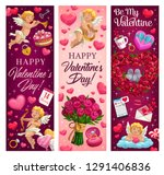 happy valentines day romantic... | Shutterstock .eps vector #1291406836